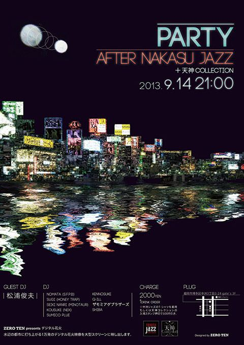 After Nakasu Jazz 2013