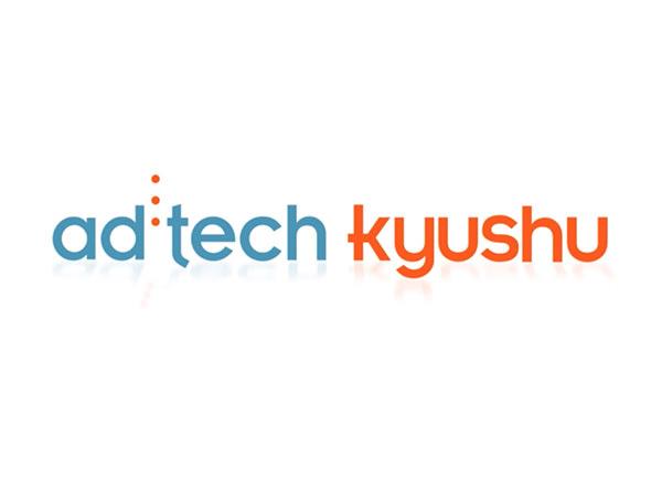 adtech kyushu 2013