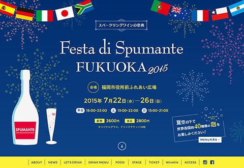 Festa di Spumante FUKUOKA 2015