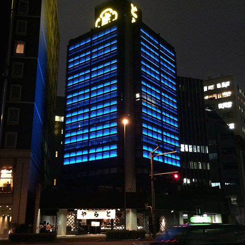 虎屋本店(東京・赤坂)ライトアップ