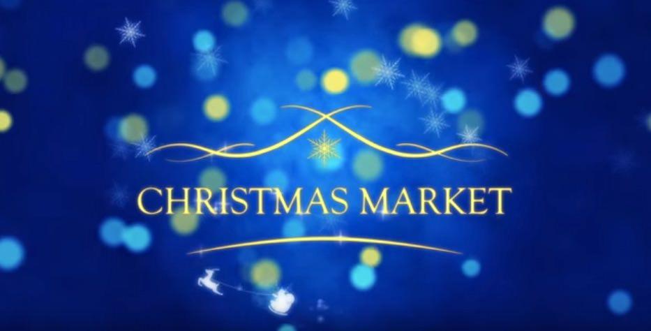 クリスマスマーケット2015 30秒CM