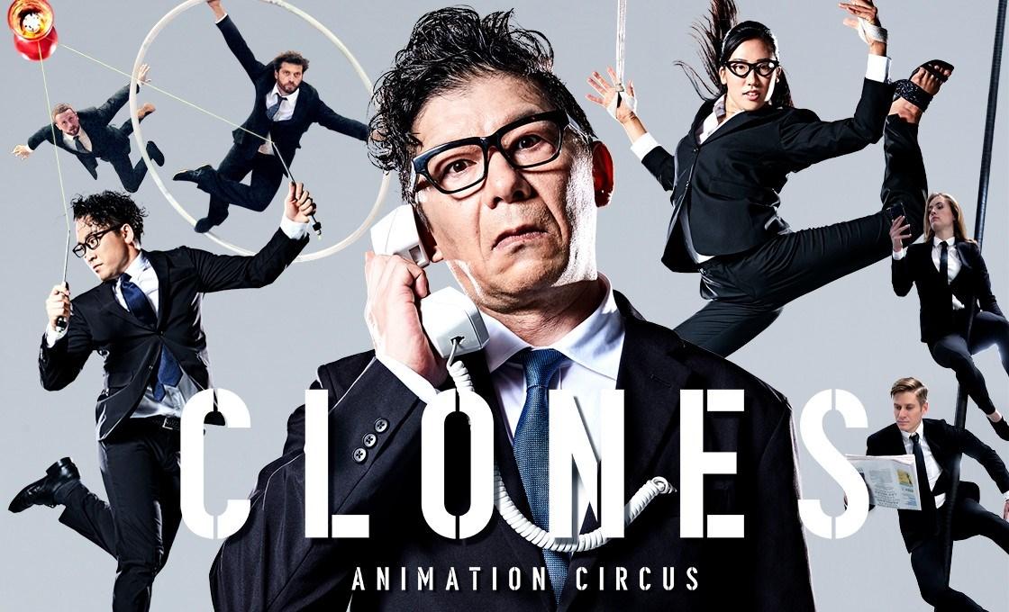 """アニメーションサーカス「CLONES」<BR> Animation Circus """"CLONES"""""""